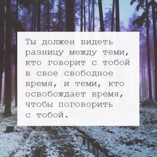 http://www.verses.ru/upload/images/v20364-ya-znayu-lyudey.jpg